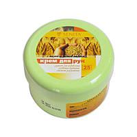 Крем для рук в банке Senita с маслом из ростков пшеницы 200мл