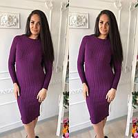 Женское стильное платье ткань машинная вязка трикотаж фиолетовое