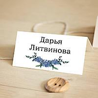 """Рассадочные карточки """"Василек"""" (арт. P-8)"""