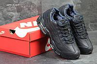 Мужские зимние кроссовки Nike 95