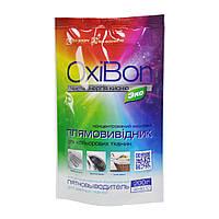 Пятновыводитель для цветных тканей OxiBon 200г