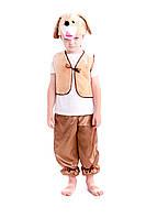 Детский карнавальный костюм собаки