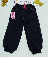 Болоньевые  брюки на девочку рост от 98 см до 128 см