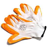 Перчатки рабочие нейлоновые с покрытием пвх
