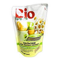 Бальзам для мытья посуды Bio formula ромашка и витамин Е 500мл