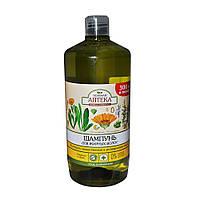 Шампунь для жирных волос Зелёная аптека (календула лекарственная и розмариновое масло) 1л