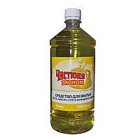 Средство для мытья полов, стен и моющихся обоев Чистюня-эконом 1л лимон