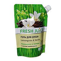 Гель для душа Fresh Juice лемонграс и ваниль 200мл
