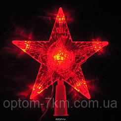 Звезда LED Верхушка на Елку 19см.
