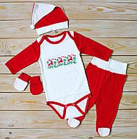 Детский рождественский набор 68 см