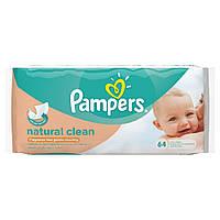 Салфетки влажные Pampers natural clean 64 шт.