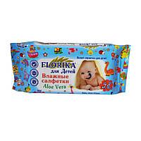 Салфетки влажные Florika для детей 48шт. aloe vera
