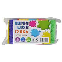 Губки cупер пена SuperLuxe для посуды 5шт.
