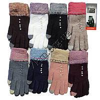 Перчатки женские для смартфона шерстяные с начесом Корона Оптом 7506