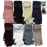 Перчатки женские для смартфона шерстяные с начесом Корона Оптом 7505