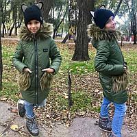 Шикарное зимнее пальто на флисе, с мехом на карманах.
