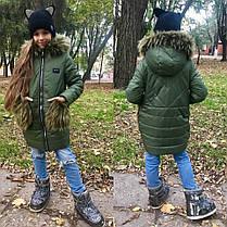 Шикарное зимнее пальто на флисе, с мехом на карманах., фото 2