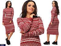 Красное длинное вязанное платье. Арт-12659