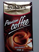 Кава мелена Roneys Premium Coffe 100% Arabica 250гр.
