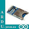 SD Card reader модуль для Arduino, ARM [#6-8]