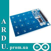 Сенсорная клавиатура TTP229, Arduino [#0-1]