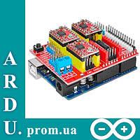 Плата расширения ЧПУ Arduino UNO CNC Shield v3.0 [#F-6]