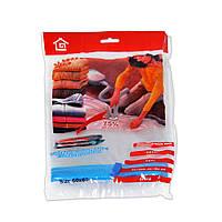 Вакуумный пакет для одежды и белья 50х60см