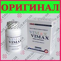 Капсулы VIMAX (Вимакс)  для улучшении потенции и роста пениса Оригінал, фото 1