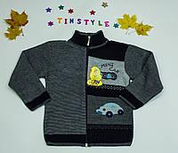 Вязанная кофта на мальчика на 3-5  лет