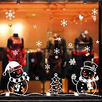 """Новогодние наклейки для оформления окон, витрин.  """"Снеговички""""."""