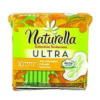 Прокладки Naturella ultra normal с впитывающими гелевыми гранулами 10шт.