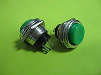Кнопка пусковая PBS-26B без фиксации OFF-(ON), 2pin, 2А 250V Green