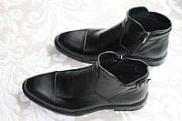 Ботинки  мужские зимние на утеплителе LONDON