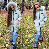 Детское тёплое длинное зимнее пальто с капюшоном и мехом на карманах на девочку мята, фото 1