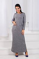 ДС1546 Платье теплое длинное размеры 42-56