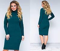 Cтильное платье Батал 10 цветов 48 50 52 54