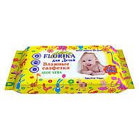 Салфетки влажные Florika для детей 15шт. aloe vera