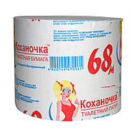 Туалетная бумага Коханочка 68м