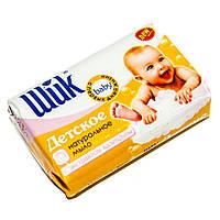 Мыло туалетное Шик Детское с экстрактом календулы 70г