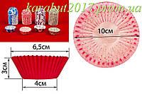 Форма бумажная для кексов тарталетка D10см 1000 шт