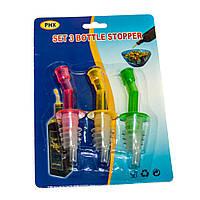 Дозатор (гейзер) для бутылок (набор 3шт.) ЕХ-5587