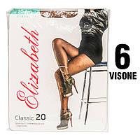 Колготы Elizabeth 20 den classic Visone (бежевые) 6