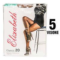 Колготы Elizabeth 20 den classic Visone (бежевые) 5