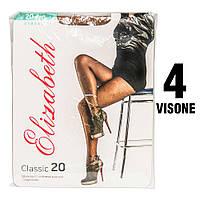 Колготы Elizabeth 20 den classic Visone (бежевые) 4