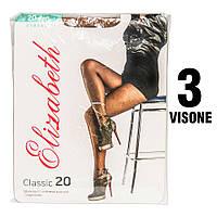 Колготы Elizabeth 20 den classic Visone (бежевые) 3