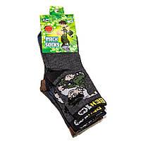 Носки детские Pack Socks Ben 10  упаковка 3шт. (возраст 7-9лет) для мальчиков