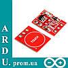 Сенсорная емкостная кнопка TTP223B Arduino (датчик касания) [#6-5]