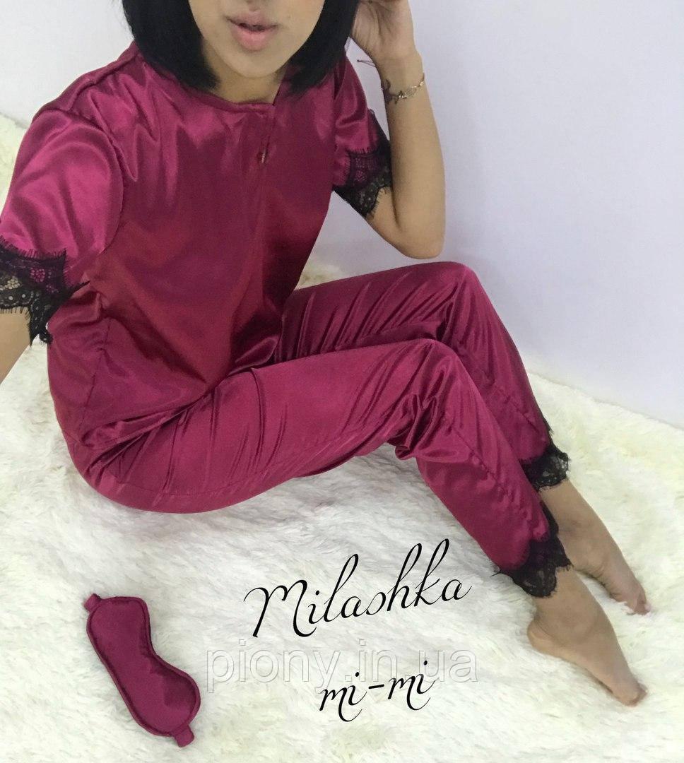 Женская Красивая пижамка с маской