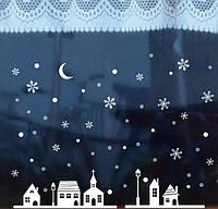 Новогодние интерьерные наклейки для оформления окон, витрин.