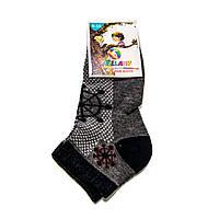 Носки детские Lakeland короткие (возраст 9-10 лет, 1 пара) для мальчиков